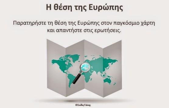 https://d6ad61478d86e2132ea68b1d99e36692615652d3.googledrive.com/host/0BwPxbYwfnRMcc0hpR3JkZkwyVjA/index.html