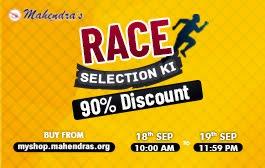 RACE SELECTION KI