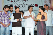 Kamalatho Naa Prayanam Movie Audio launch Gallery-thumbnail-12