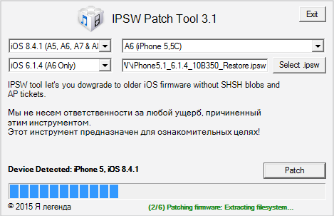 sign-ios-firmware