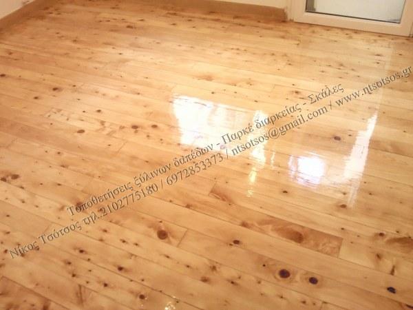 Συντήρηση ξύλινου δαπέδου απο σφένδαμο