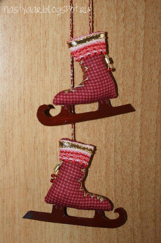 Вышивка фигурные коньки