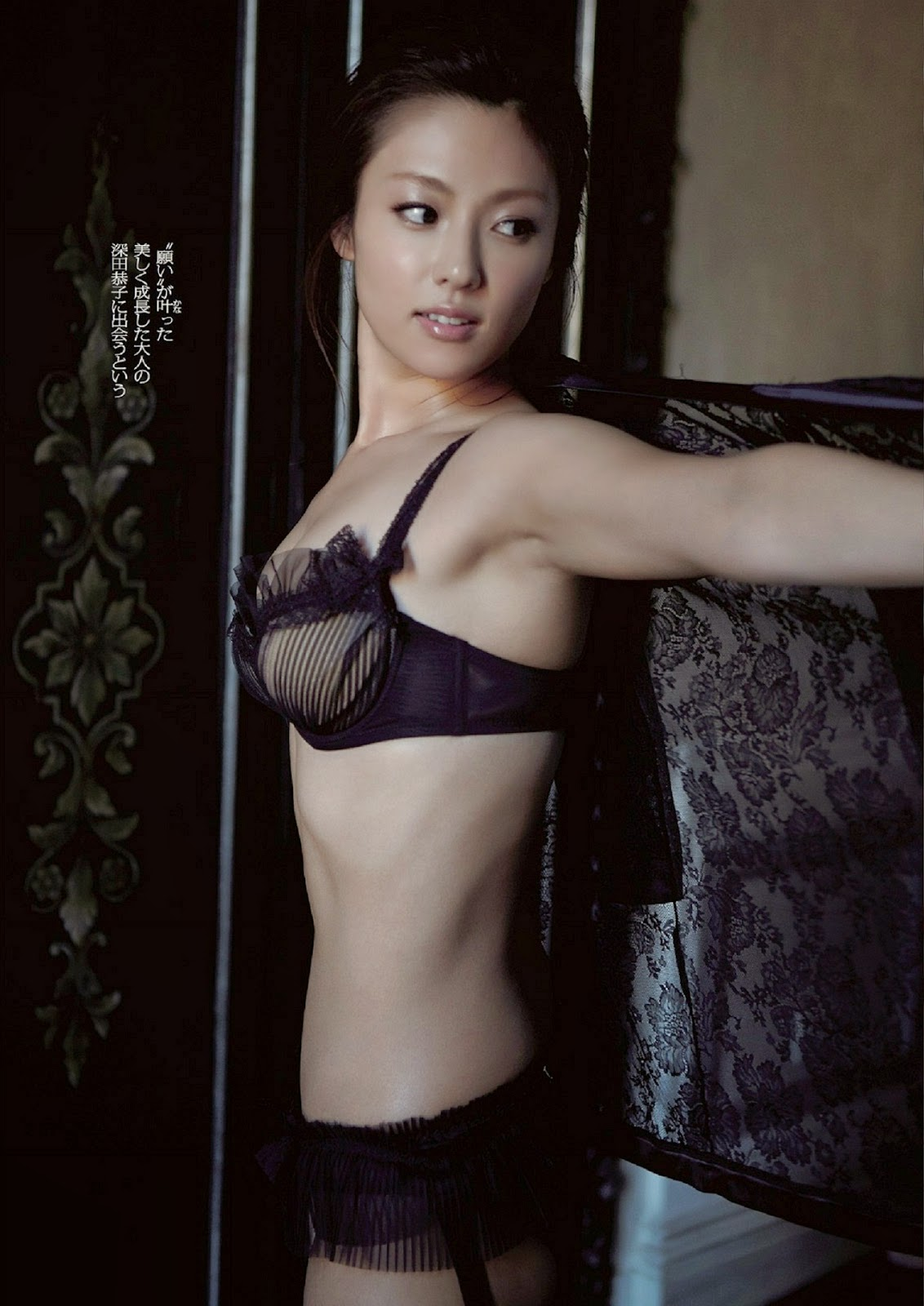 kyoko fukada nude fake kyouko fukada nude Kyoko Fukada 深田恭子 Weekly Playboy May 2014 Photos 3