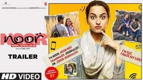Poster Of Noor 2017 Watch Online Free Download