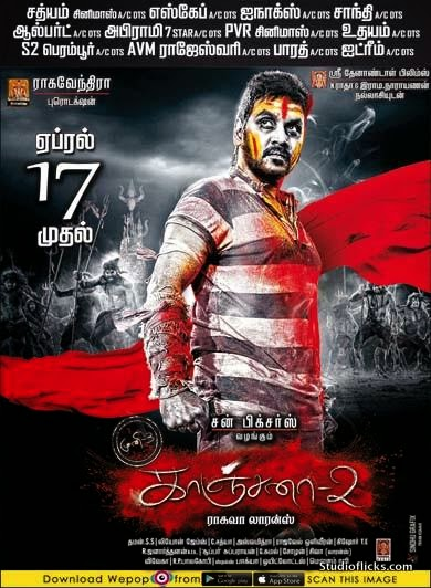 kanchana_2_Muni_3_movie_review