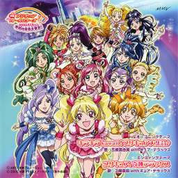 Phim Precure All Stars Movie DX