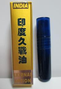 Spray Hindú