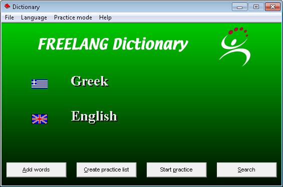 Αγγλοελληνικό λεξικό