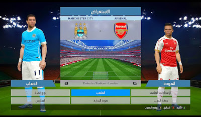 PES 2016 Update EPL Names + Logos and Kits For Dlc 1.0 By Mohamed_Hano