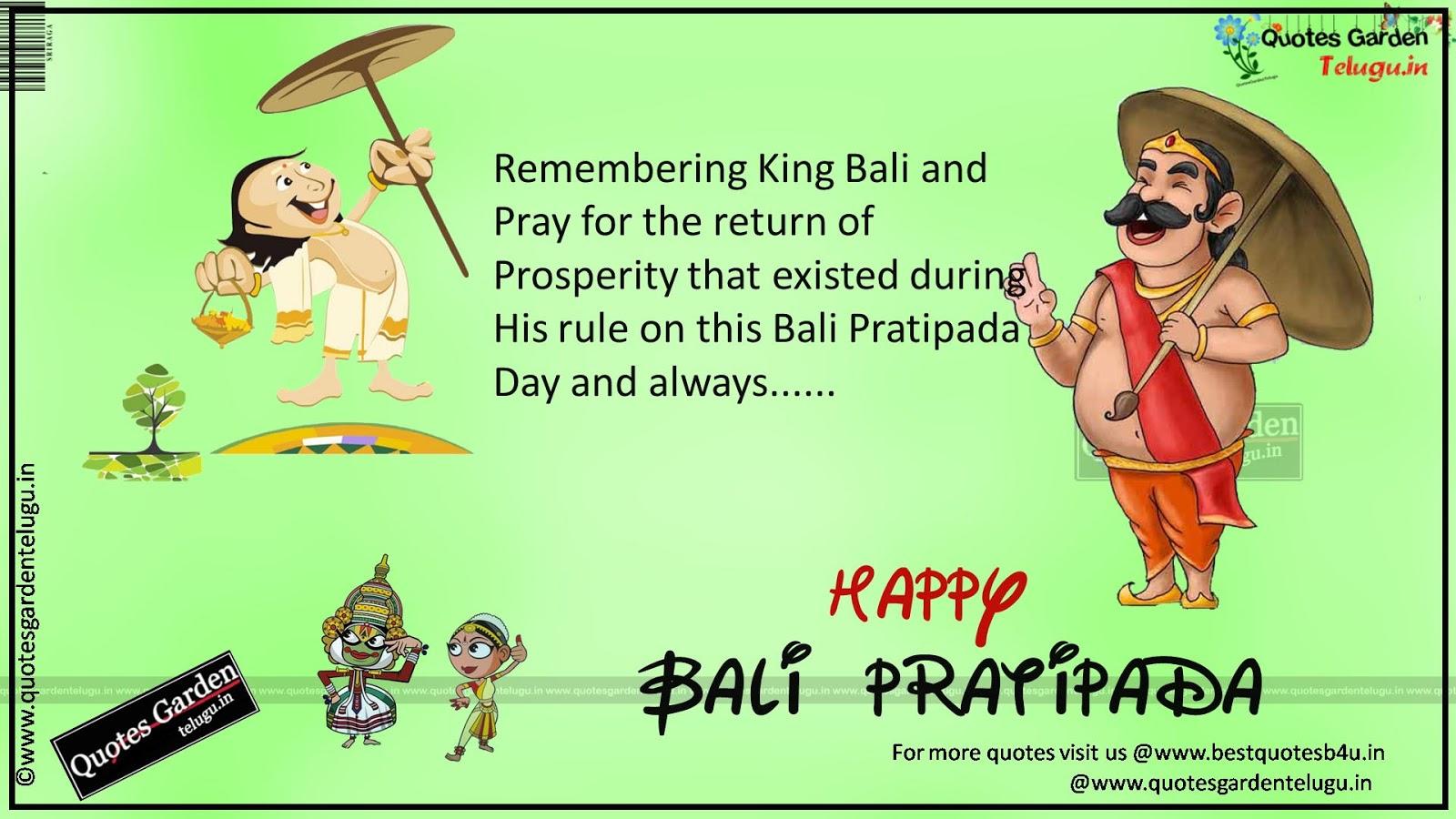 Image result for Balipadyami