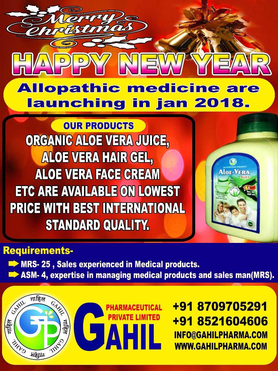 Advt. (Gahil Pharma)