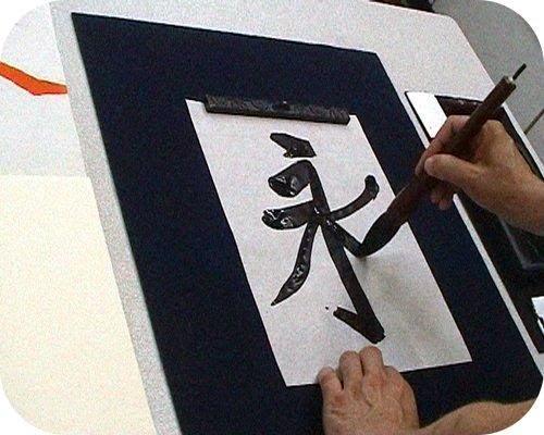 Talleres de caligrafía japonesa