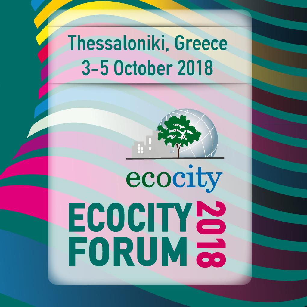 Συμμετέχουμε -  Στηρίζουμε | Συνέδριο για την Κυκλική Οικονομία