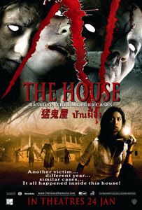 The House (2007)