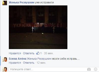 Кто в Одессе власть ?
