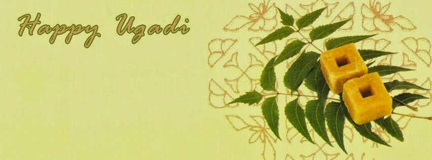 Ugadi-Greetings-2015-telugu-4
