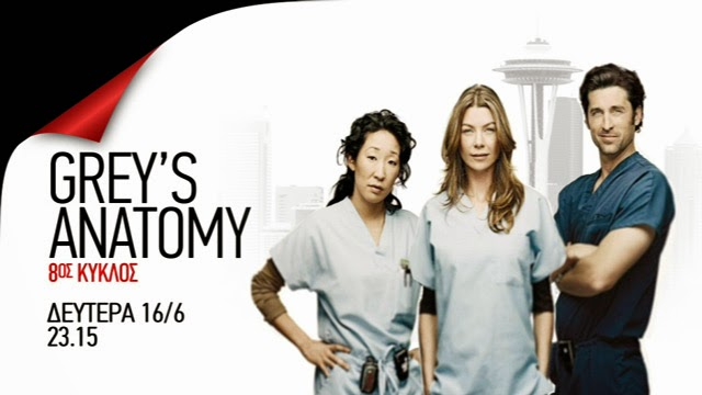 Greys anatomy greek subs season 9 episode 3 : Europe trailers vic