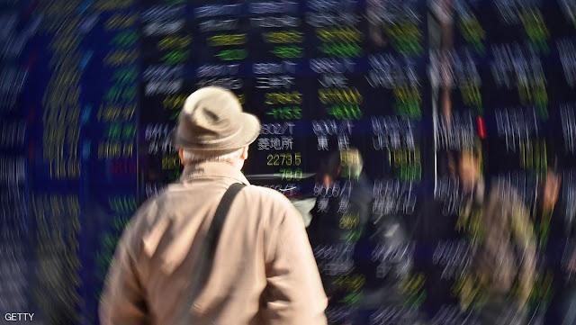 6 أزمات مالية هزت العالم 1-809697.jpg