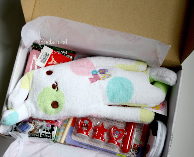 Kawaii KawaiiBox