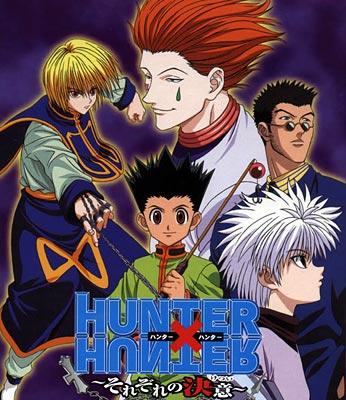 Hunter x Hunter – DVD-Box Latino – Japonés Mejor Calidad