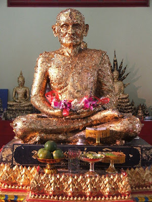 Luang Pho Ngin