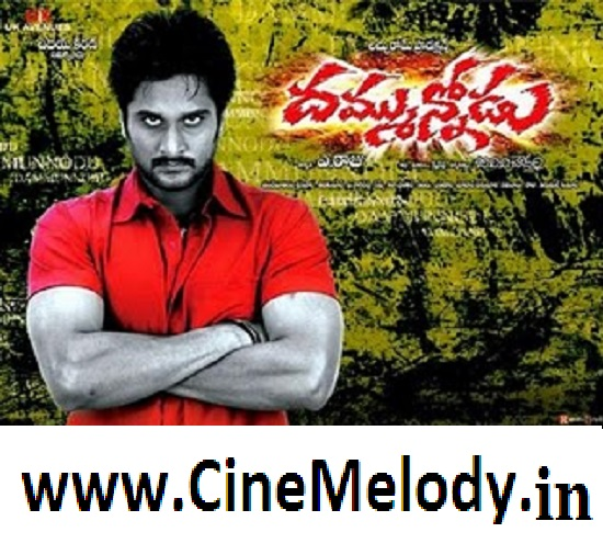 Dammunnodu  Telugu Mp3 Songs Free  Download  2009