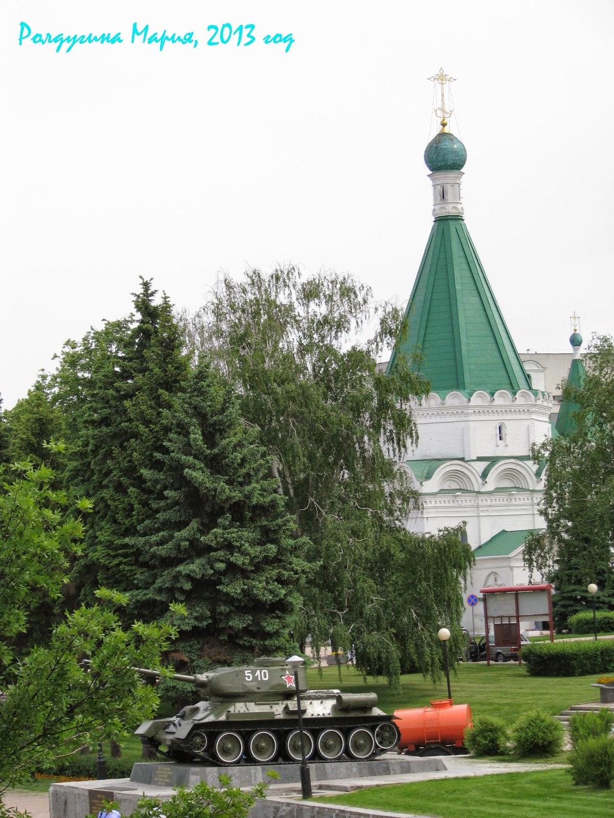 Нижний Новгород Михаило-Архангельский Собор