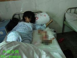 aborsi di china