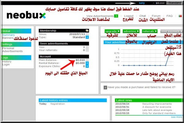 http://moso3aarba7.blogspot.com/search/label/search/label/%D8%B4%D8%B1%D9%83%D8%A7%D8%AA%20PTC?max-results=9