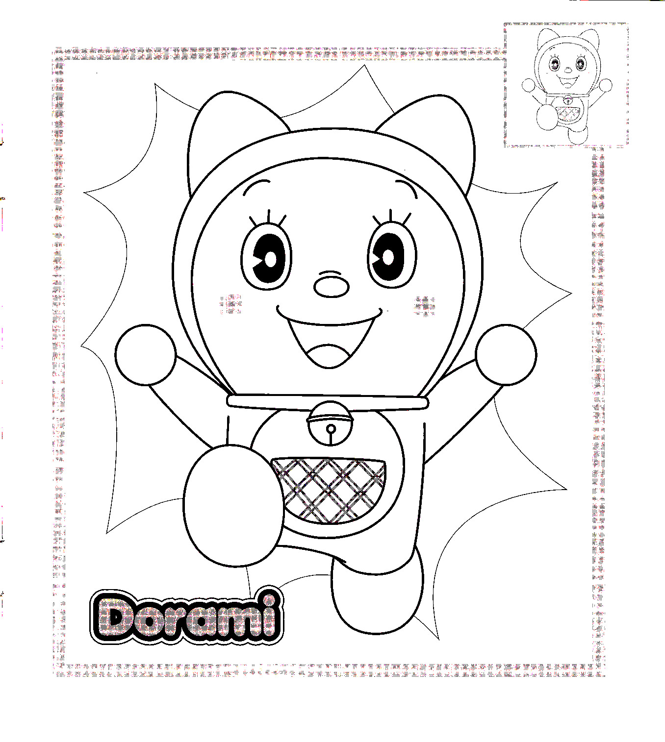 Doraemon coloring games online - Doraemon Free To Print Coloring Page