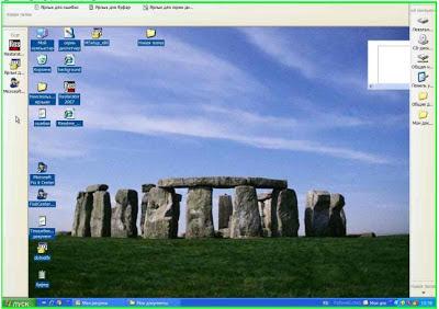 Дополнительные панели в Windows XP