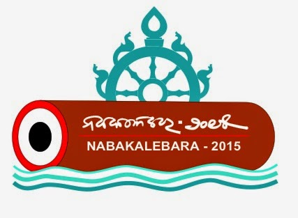 Logo-Nabakalebara-2015-Puri-Odisha
