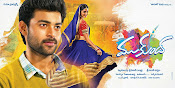 Mukunda first look wallpapers-thumbnail-6