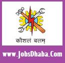 Vyavsayik Pariksha Parishad Uttar Pradesh, UP ITI Recruitment, Jobsdhaba, Sarkari Naukri, ITI Jobs