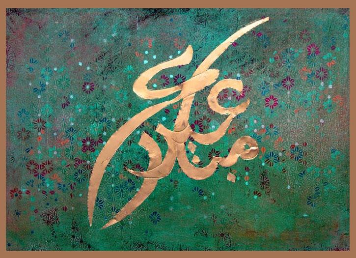 Eid ul adha greeting cards eid al adha greetings cards arabic 2012 003 special happy eid al adha mubarak in arabic greetings cards wallpapers 2012 009 m4hsunfo