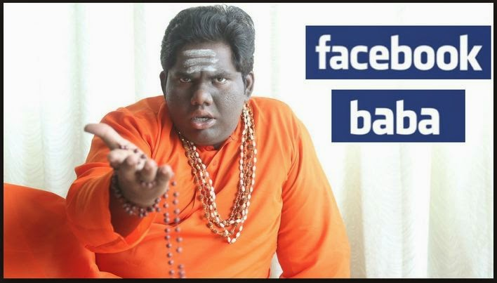 Faceboook Baba-Short Film by Sabarish Kandregula