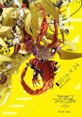 Digimon Adventure tri. Confession (Dub)