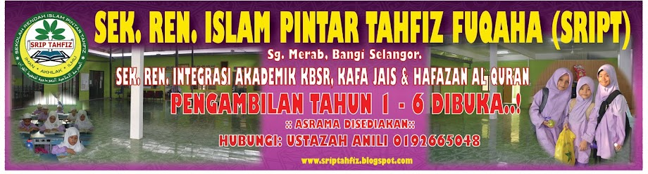 SEK REN ISLAM PINTAR TAHFIZ (SRIP TAHFIZ)