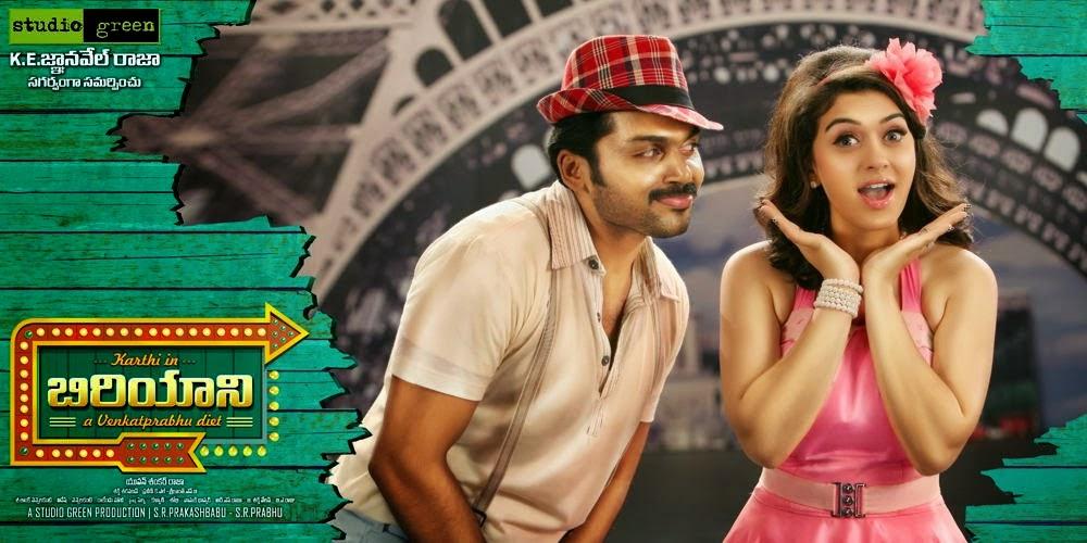 Biryani 2013 Telugu Dubbed Watch Online