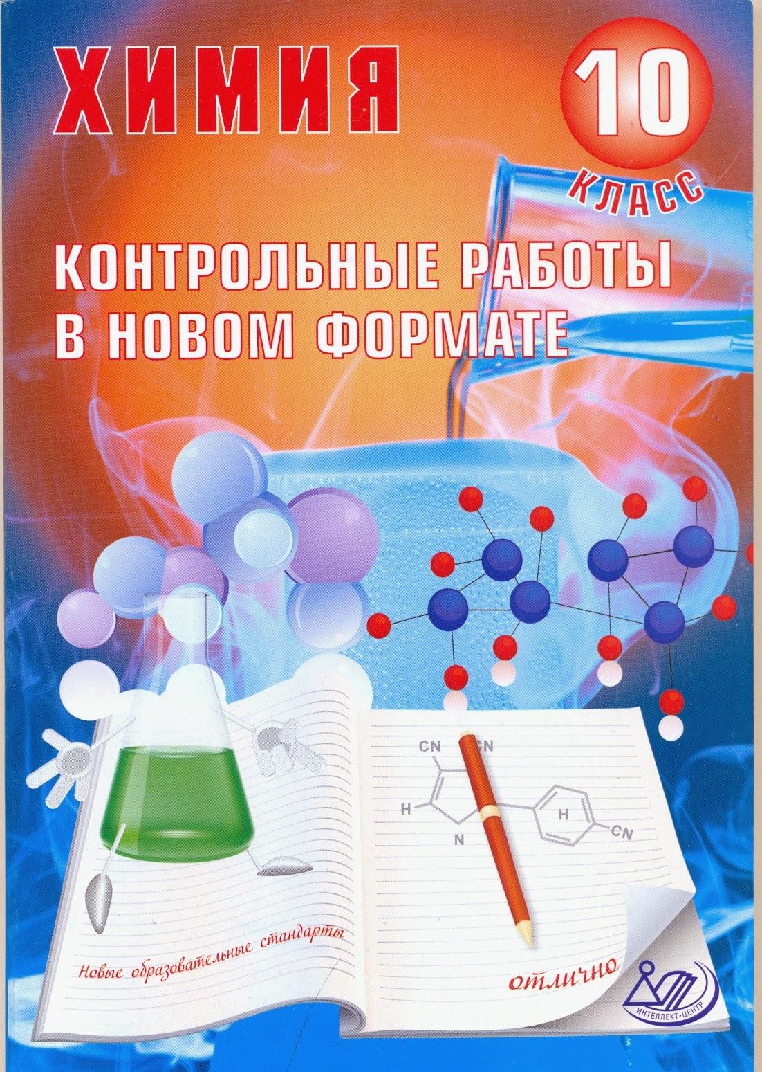 Учебник По Английскому Кауфман 8 Класс