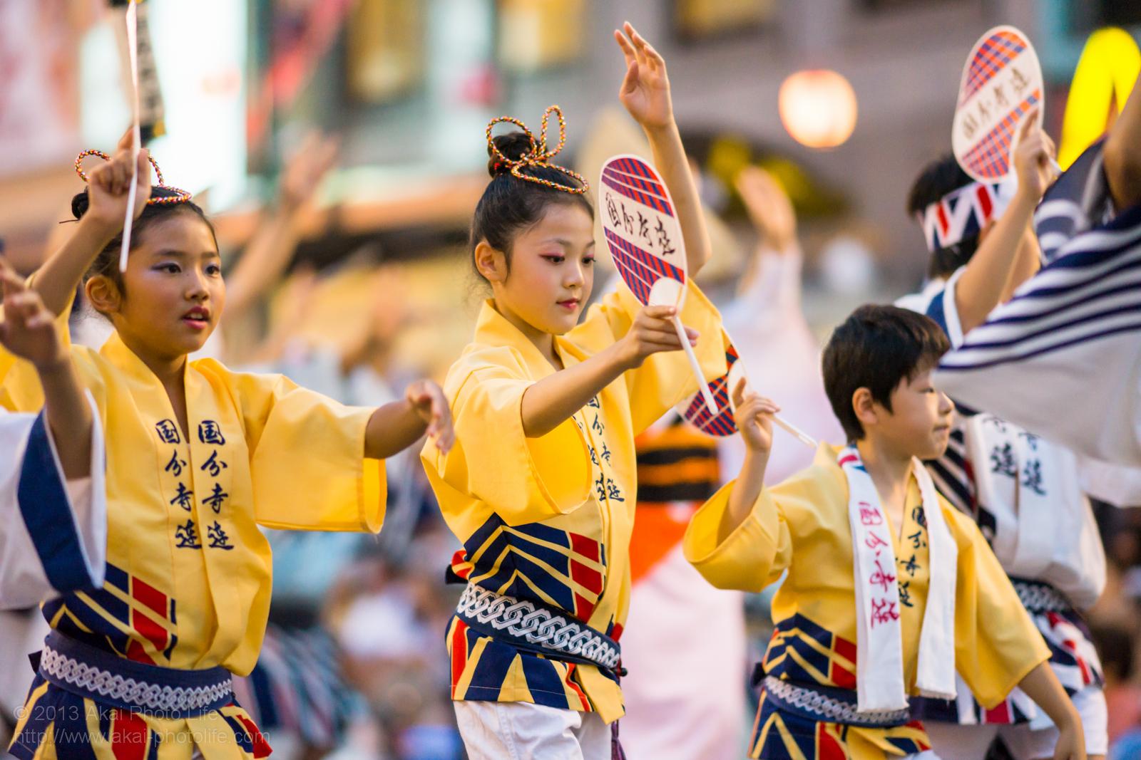 踊れ西八夏まつり、国分寺連の子供踊り