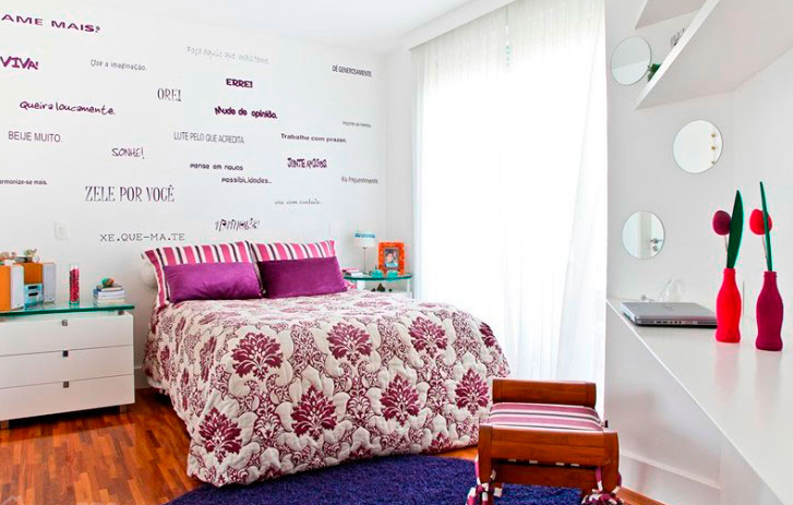 Dise o de habitaciones juveniles y femeninas dise o y - Decorar paredes habitacion juvenil ...