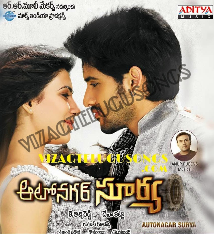 Autonagar Surya (2014) Telugu Mp3 Songs