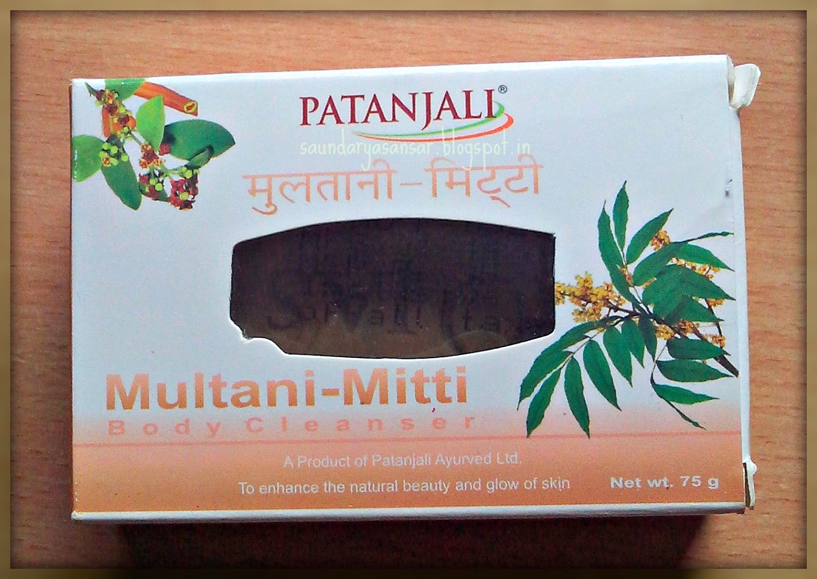 Patanjali-Multani-Mitti-Cleanser-Review