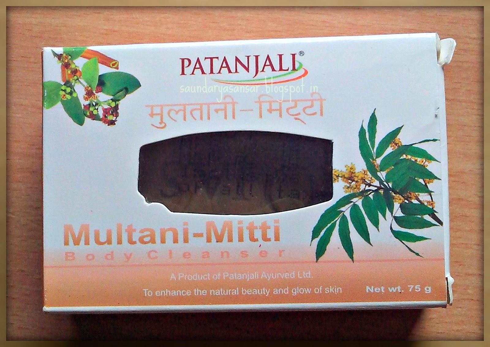 Patanjali-Multani-Mitti-Cleanser-Review