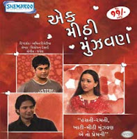 Ek Meethi Munzwan Gujarati Play buy vcd online