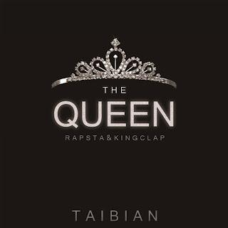 TAIBIAN (타이비언) - Queen
