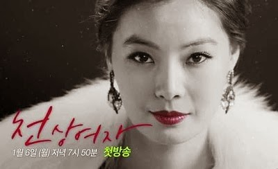 Heavenly Woman, Drama Korea Terbaru Januari 2014