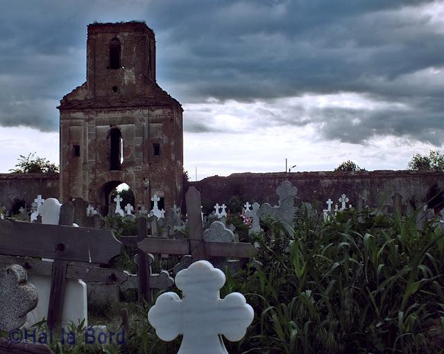 cimitir gostinari