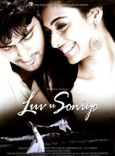Love You Soniyo Poster